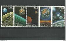 Planeten Buratia wunderschöner Zusammendruck Weltraum