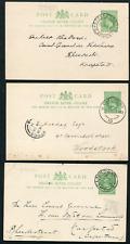 ORANGE RIVER COLONY (23489): Cape interprovincial KE7 Post Cards