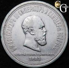 1883 Russia Silver Rouble Emperor Alexander III Coronation Crown Russian Empire!