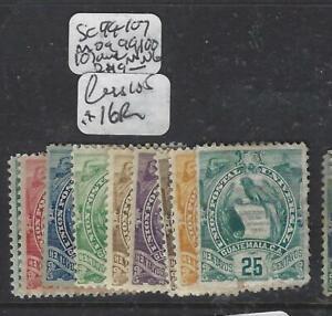 GUATEMALA   (PP1506B)  SC 99-107 LESS 105  MOG, 99, 100, 107 ARE MNG