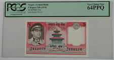 (1974) Nepal Central Bank 5 Rupees Note SCWPM# 23a PCGS 64 PPQ Very Choice New