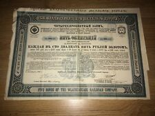 More details for bond loan wladicaucase railroad company russia 1894 railway share certificate