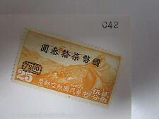 Republic of China Junkers F-13 airmail $73 國幣柒拾叁圓 25c 貳角伍分 1946 中華民國航空郵漂 C42