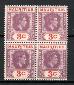 """Mauritius 1938 3c MNH block of 4 with 1 sliced """"S"""" at right variety"""