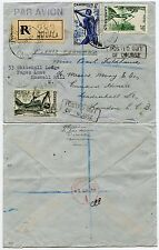 CAMEROUN POSTED OUT OF COURSE BOXED REGISTERED 1946 + LONDON EC1 INSPECTION