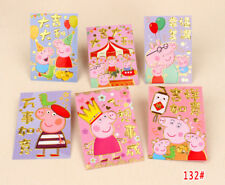 Chinese New Year red packet pocket envelope 36pcs--132