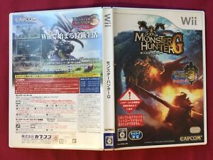 Wii MONSTER HUNTER G + 3tri TRIAL JAPANESE 2009 CAPCOM TESTED WORLD FREE POST