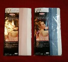 Panty Hose - Size S-M NEW Blue & Pink - Lot of 2 Vintage Japanese Nylons