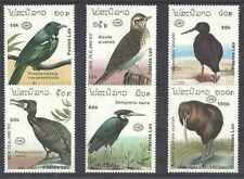 Timbres Oiseaux Laos 965/70 ** lot 17987