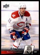 2010-11 UD Upper Deck - Pick 10 cards - Complete your set - Young Guns
