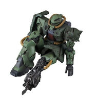 Gundam Wreckage MS Imagination MS-06FZ Zaku II Figure  NEW        US SELLER