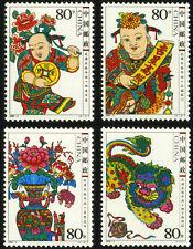 China 2006-2 Wuqiang New Year Woodprint MNH