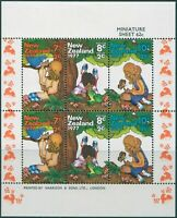 New Zealand 1977 SG1152 Children Animals health MS MNH