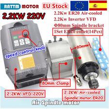 【ES】 2.2KW Air Cooled CNC Spindle Motor ER20 24000RPM+VFD Inverter+Clamp+Collet