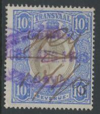 Transvaal, Mint, Revenue, 10 Shillings, Nice Centering