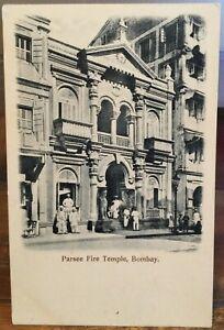 India Postcard Parsi PARSEE FIRE TEMPLE Bombay Mumbai from Basim to USA Raj
