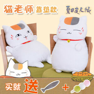 Anime Natsume's Book of Friends Cosplay Plush Stuffed Doll Toy Gifts Props