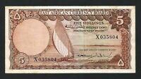 East Africa 5 Shillings 1964, aXF, P-45, Prefix X