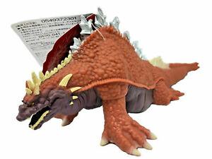 Bandai Movie Monster Series Godzilla Amphibia Singular Point Vinyl Figure