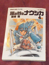 Animage June 20, 1990 Nausicaa of the Valley of Wind Hayao Miyazaki Totoro