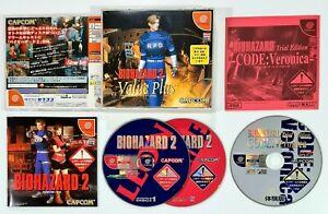 SEGA Dreamcast BIOHAZARD 2 VALUE PLUS jap. Resident Evil/Capcom/Survival Horror