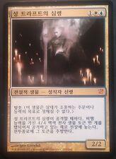 Geist de Saint Traft COREEN - KOREAN Geist of St Traft - Innistrad  - Magic mtg