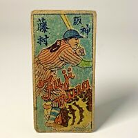 1940's Vintage Japanese Baseball Rare Menko Card  Hanshin  ' Fujimura '