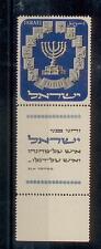 ISRAEL STAMPS 1952 MENORAH FULL TAB M.N.H