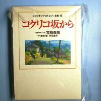 From Up On Poppy Hill Storyboard Japan Book Studio Ghibli Vol.18 Miyazaki Goro