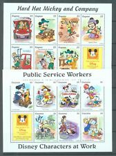 Guyana 1995 Disney characters  at Work 6 sheets of 7 or 8  MNH