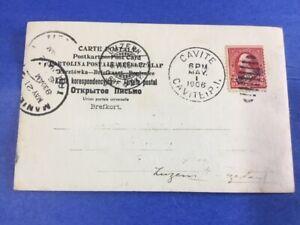 PHILIPPINES TO SWITZERLAND POSTCARD 1906     # 58