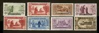 ITALY Sc 258 to 264 INCLUDING Sc 263a  MINT NH VF See DESCRIPTION SCAN