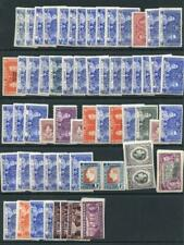 1937 George VI Coronation Omnibus complete (bar GB) 201 stamps MLH/MM