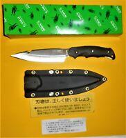 G. SAKAI LARGE KNIFE SEKI 3 & KYDEX SHEATH - JAPAN