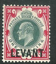 British Levant 1905 green/carmine 1/- mint SGL10