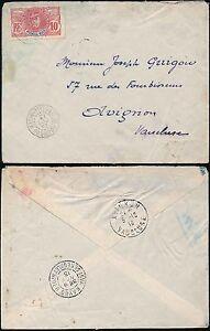 FRENCH UPPER SENEGAL + NIGER 1913 GOUMBOU POSTMARK