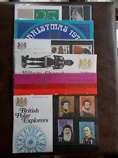 1972 Commemorative Presentation Packs Complete (6 Packs P.O. Nos 39-45)