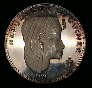 1970 GUINEA 500 Francs Silver Coin