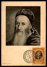 Vatican MK 1950 Concilio Trento Concile maximum carta carte MAXIMUM CARD MC cm dc46