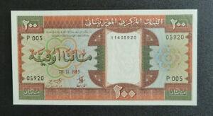 Mauritania Banknote - 1985 200 Ouguiya aUnc (P5b)