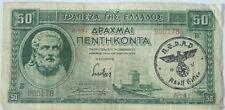 1 X WW2 GREECE BANKNOTE. 50 DRACHMA. 1939. NSDAP ADOLF HITLER RUBBER STAMP. RARE