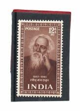 India GV1 1952 Saints/Poets 12a brown sg 342 H.Mint