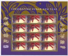 4726 LUNAR NEW YEAR  *YEAR OF THE SNAKE*  MINT SUPERB-NH SHEET