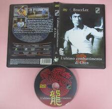 DVD film L'ULTIMO COMBATTIMENTO DI CHEN Bruce Lee DVD STORM DS 0044 no vhs (D9)