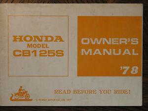 78 HONDA CB125S CB125 S CB 125S 125 ORIGINAL NOS OEM OWNER'S DRIVER'S MANUAL