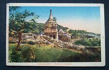 Tomb of Absalon Jerusalem 1900s Vintage Postcard Carte Postale Tombeau d'Absalon