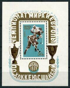 1973 Russia USSR– Block Mi. 87 Ice Hockey Souvenir Sheet MNH