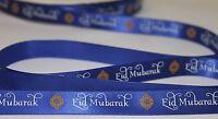 Blue Eid Mubarak satin ribbon -10mm/16mm width *Various quantities* eid ribbon