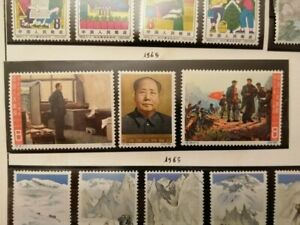 CHINA/CINA/PRC1965 Tsunsyi Conference set, C109 Scott #818-820, Mint MLH