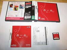 Akai Ito Nintendo DS NDS Japan import